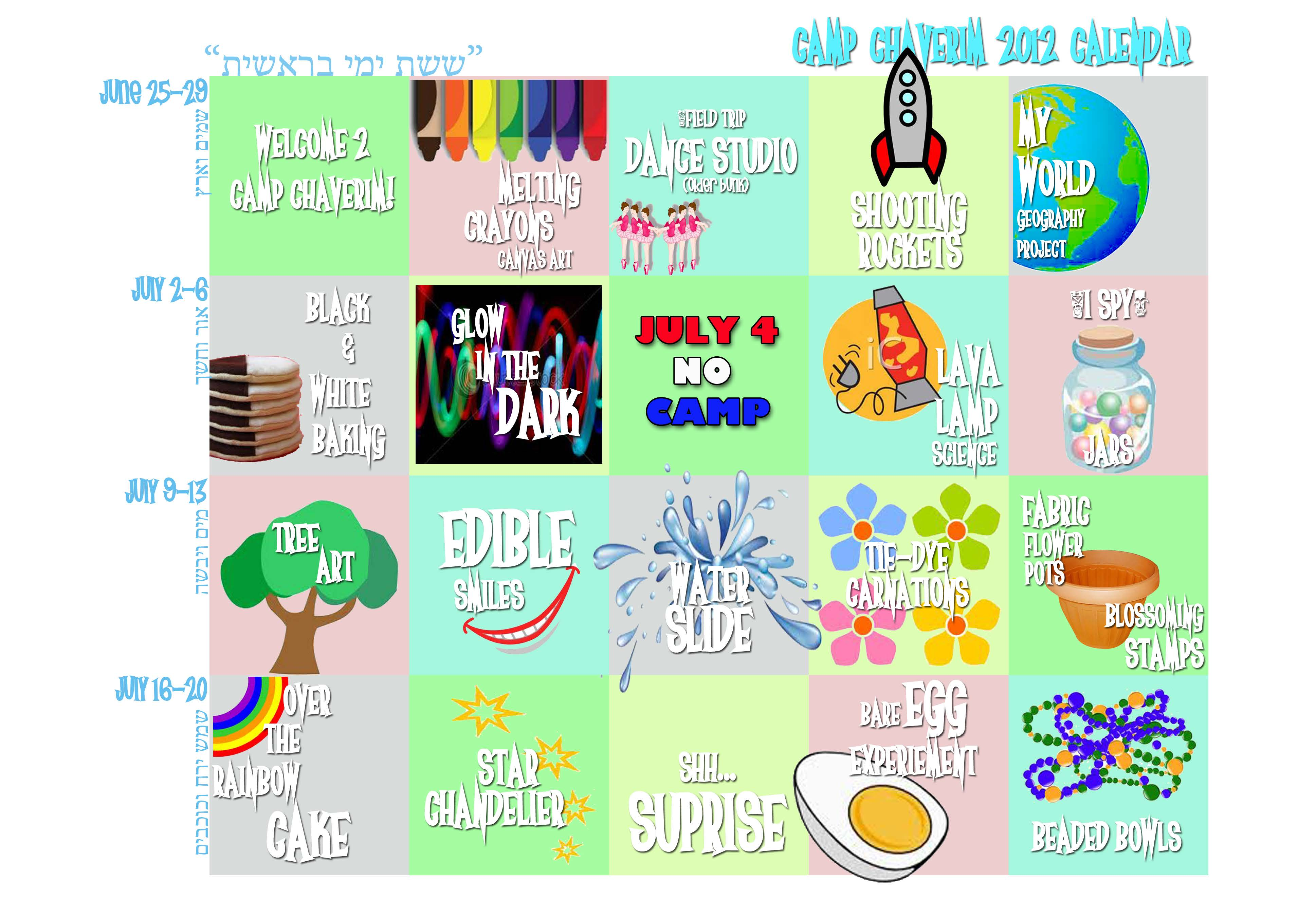 camp_calendar6-7-2012
