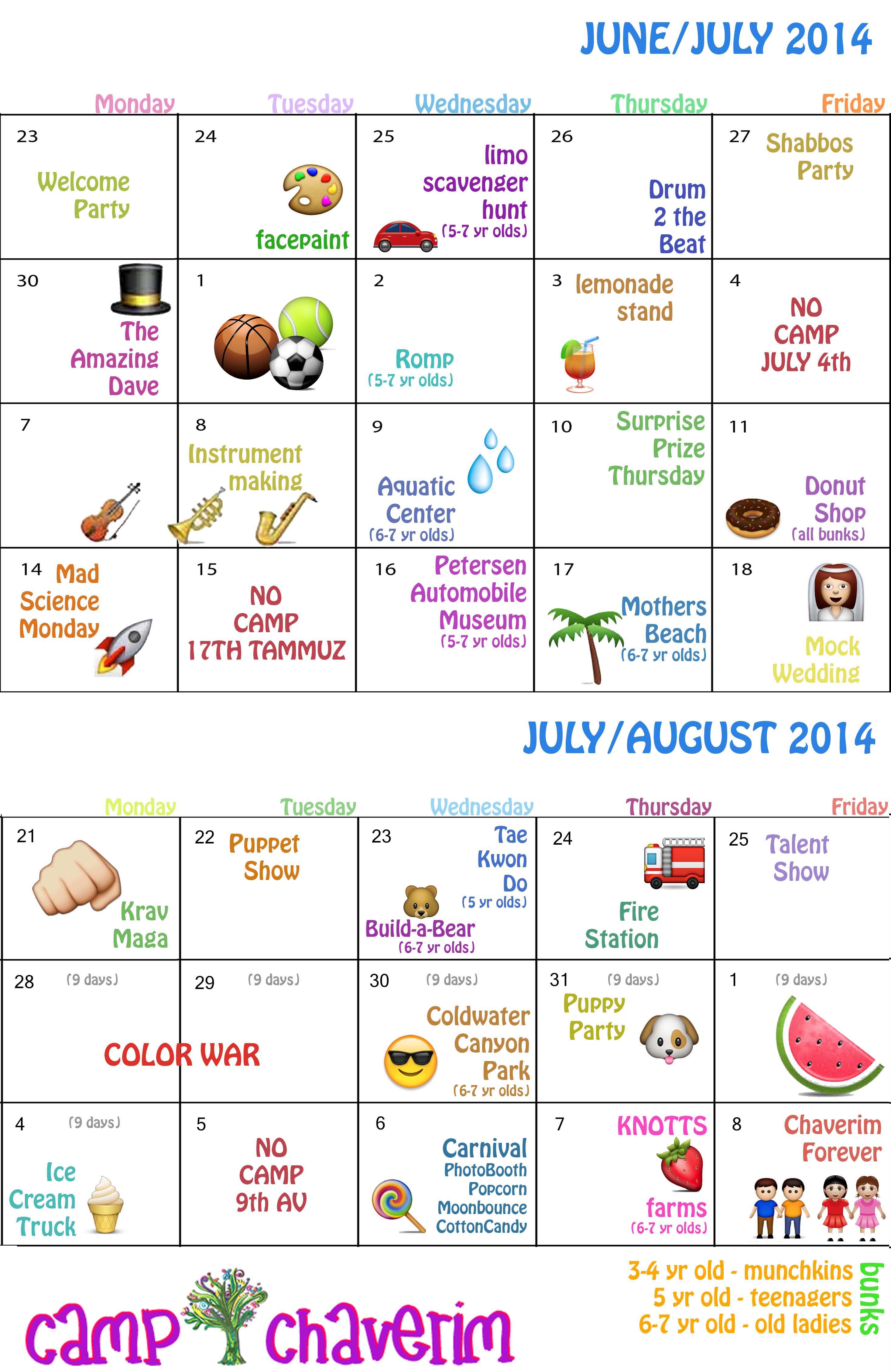 Calendar 2016 Template Printable/page/2 | Calendar Template 2016